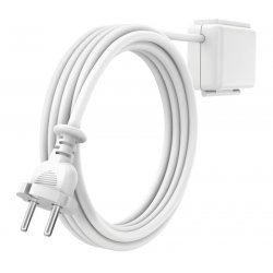 Circle 2 Accessory Wired Ext 4.5m White